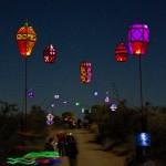 Lantern Project